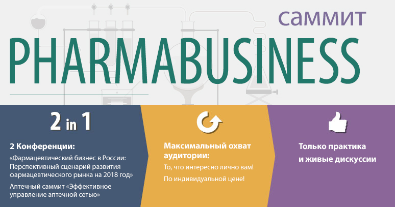PharmaBusiness